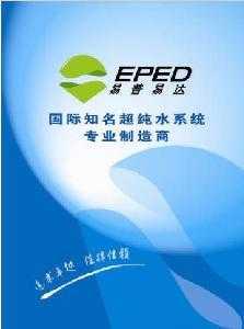 南京易普易达科技发展盛兴彩票
