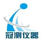 北京冠测精电仪器设备亚博yabo彩票