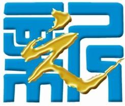 威海新元化工機械有限公司