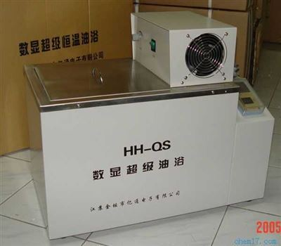 HH-QS超级循环恒温油浴