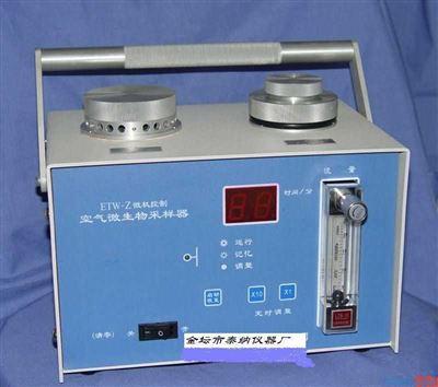 JWL-I/ETW-Z空气微生物采样器