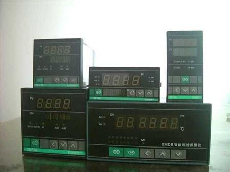 te-t 智能温控表 /数显温度控制器