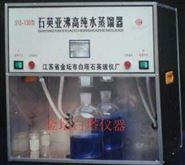石英亚沸纯水蒸馏器价格