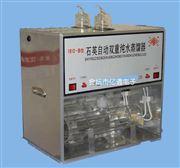 1810-B石英雙重蒸餾水器