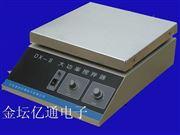 DX-II大功率磁力攪拌器
