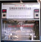 1810—BC石英自动双重蒸馏器