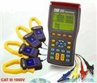 TES3600三相电力分析仪