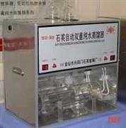 1810-B蒸餾水器