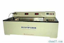 JSY0101液化石油气蒸气压测定器