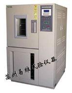 EV0512-60776536恒温恒湿箱