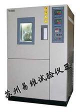 苏州高低温循环箱