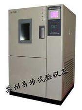 EV0512-60776536恒温恒湿试验箱
