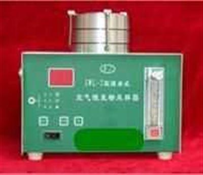 JWL-2型 二级采样空气微生物采样器