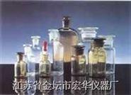 石英玻璃試劑瓶