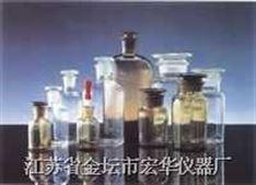 石英玻璃试剂瓶