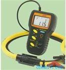 可绕型电力质量测试仪AFLEX3005