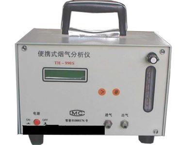 990S烟气二氧化硫分析仪