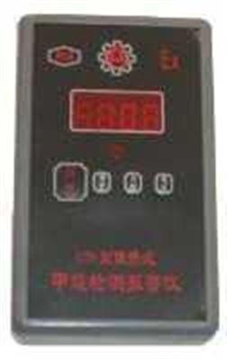 AJB-II袖珍式可燃性气体检测报警仪