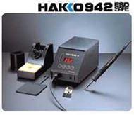 HAKKO942電焊臺(日本HAKKO)
