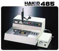 HAKKO485全能電焊系統HAKKO485