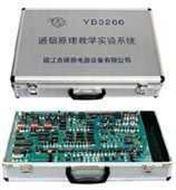 YB3266电路实验箱