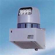 Defensor ABS2机械离心雾化加湿器Defensor ABS2-AU90+DU11/21