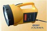QS201閃光測速儀