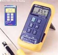 TES-1307記憶式溫度表