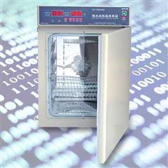 GSP-9050/9080/9160MBE隔水式培养箱