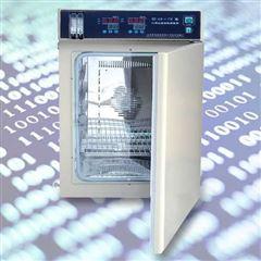 HH.CP-7/HH.CP-7WHH.CP-7/HH.CP-7W二氧化碳培养箱