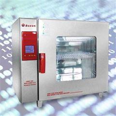 BPX-272/52BPX-272/52电热恒温培养箱
