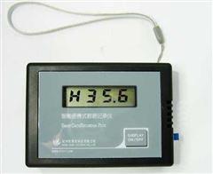 RC-HT501A温湿度记录仪