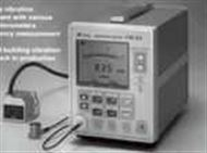 VM-83超低频便携式测振仪