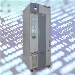 BIC-250人工气候箱
