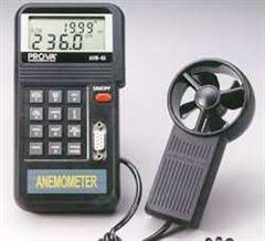 AVM-05/07风速风温仪