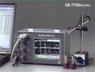 SB-7700現場動平衡儀