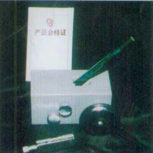QHQ-A铅笔硬度计QHQ-A铅笔硬度计