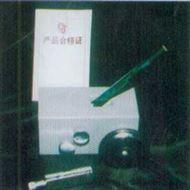 QHQ-A鉛筆硬度計QHQ-A鉛筆硬度計