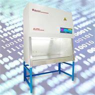 BSC-1000II B2生物安全柜BSC-1000II B2