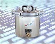 SG46-280SA灭菌器 高压灭菌器 高压蒸汽灭菌器 手提式煤电二用灭菌器