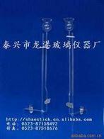 厂家直销 座式微量滴定管 玻璃仪器生产厂家