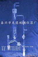 *,分馏头(活芯式),玻璃仪器生产厂家