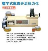 日本新宝TNK-05B数字式瓶盖扭力仪
