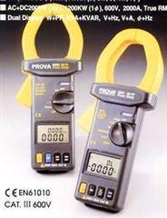 PROVA6600三相钩式电力计