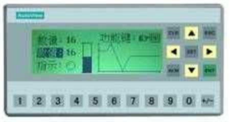md306l md306l文本显示器
