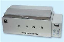 HH-42数显恒温三用水箱