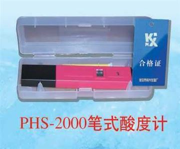 PHS-2000袖珍数显笔式酸度计