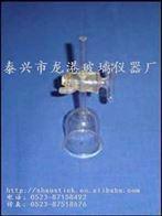 廠家直銷,真空漏斗,玻璃儀器生產廠家