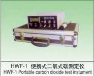 紅外線二氧化碳測定儀