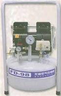 FD-98型微百无油空气压缩机